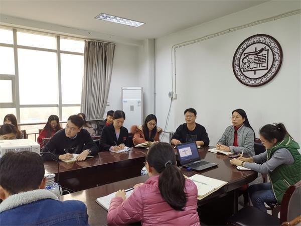 药学院召开学生安全稳定工作会议